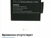 Sjcam M20 зарядное устройство и аккумулятор