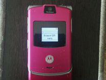 Motorola Razer