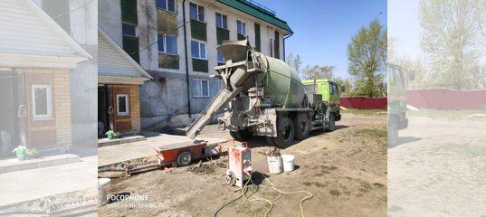 Бетона f1 купить эпоксидную краску по бетону