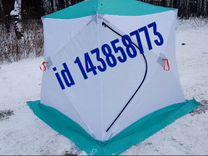 Палатка куб зима лето 1.8-1.8 Доставка
