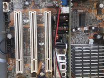 Компьютер AMD Athlon 3200+