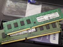 Оперативная память SAMSUNG DDR3 2gb и Crucial DDR3