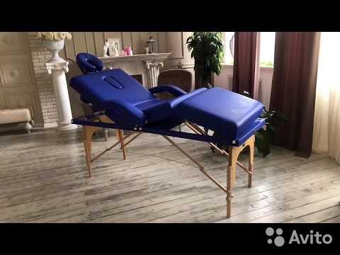 Массажный стол 89995872570 купить 1